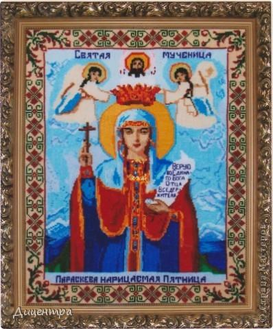 """Предлагаю вашему вниманию иконы,вышитые моей свекровью Любовью Николаевной. Поскольку она далека от Интернета, я выступаю в роли ее """"промоутера"""".Образ Пресвятой Богородицы """"Умиление"""" -  моя самая любимая икона. фото 5"""