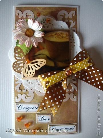 Всем доброго времени суток! Сегодня я к вам с комплектом: открыткой и шоколадницей в светло кофейных тонах. фото 5