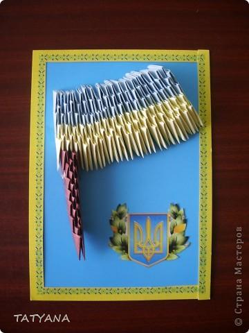 Флаг Украины фото 1