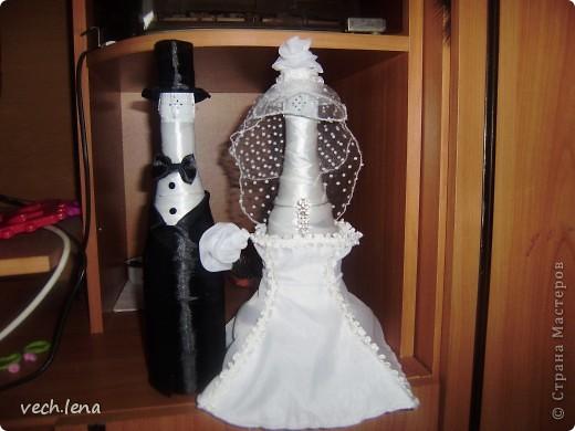 """""""Жених и невеста"""""""
