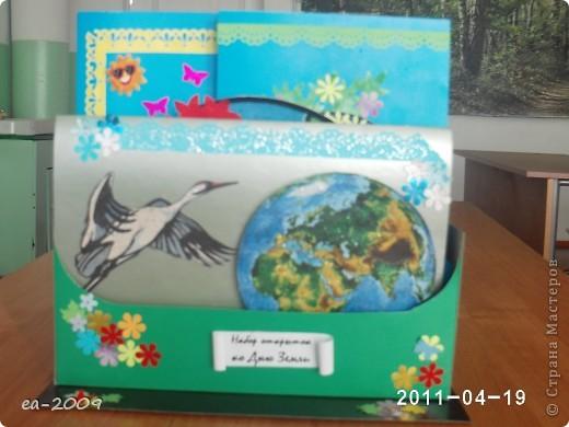 Набор открыток ко Дню Земли. фото 1