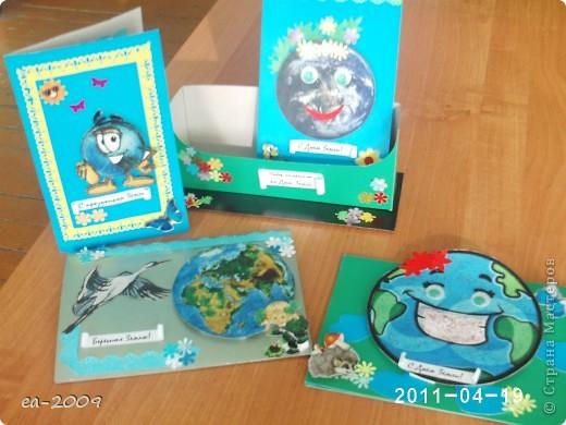 Набор открыток ко Дню Земли. фото 2