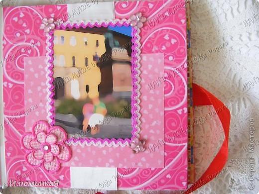 Это коробочка, в которой любимый получил свой подарок :) Украшения - атласные ленты и квиллинговый цветочек. фото 15