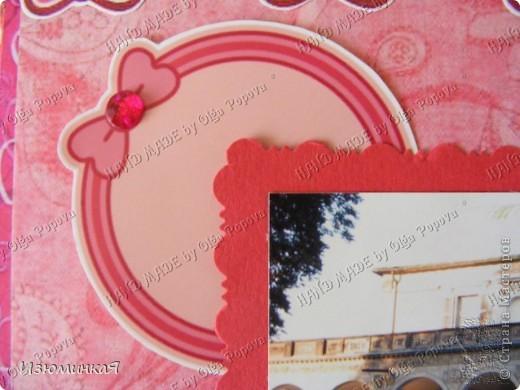 Это коробочка, в которой любимый получил свой подарок :) Украшения - атласные ленты и квиллинговый цветочек. фото 19