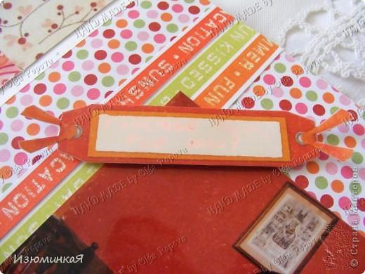 Это коробочка, в которой любимый получил свой подарок :) Украшения - атласные ленты и квиллинговый цветочек. фото 37
