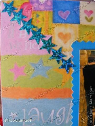 Это коробочка, в которой любимый получил свой подарок :) Украшения - атласные ленты и квиллинговый цветочек. фото 42
