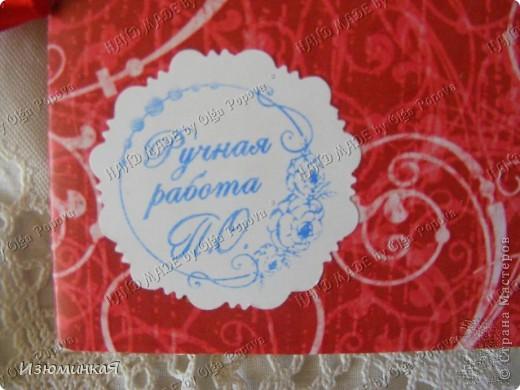 Это коробочка, в которой любимый получил свой подарок :) Украшения - атласные ленты и квиллинговый цветочек. фото 45