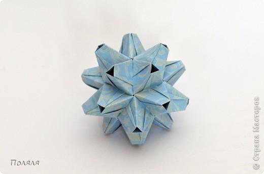 Кусудама из книги Tomoko Fuse kaleidoscope, стр.67 30 модулей 3,5*7 см, диаметр 8 см, без клея Спасибо Марине за идею  http://stranamasterov.ru/node/217301?c=new_850   фото 1