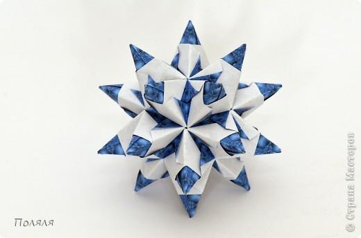 Кусудама из книги Tomoko Fuse kaleidoscope, стр.67 30 модулей 3,5*7 см, диаметр 8 см, без клея Спасибо Марине за идею  http://stranamasterov.ru/node/217301?c=new_850   фото 3