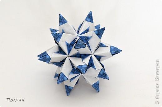 Кусудама из книги Tomoko Fuse kaleidoscope, стр.67 30 модулей 3,5*7 см, диаметр 8 см, без клея Спасибо Марине за идею  http://stranamasterov.ru/node/217301?c=new_850   фото 4