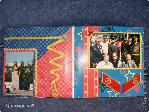 Обложка альбомчика.  фото 11