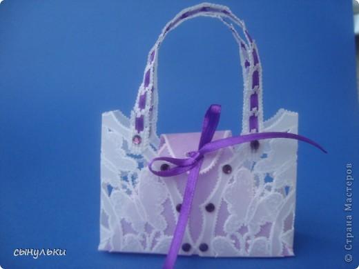 Здравствуйте всем, кто зашел в гости! Представляю Вашему вниманию сумочку для небольшого подарка или как сувенир. Вид спереди фото 1