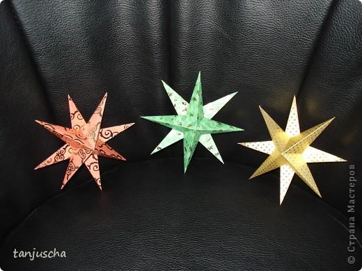 На выходных осваивала оригами. Давно поняла что оригами это не моё поэтому для меня эти звёздочки маленькая победа. Так как они делаются очень легко решила сделать МК.Может кому пригодится фото 14