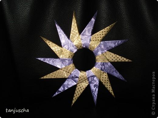 На выходных осваивала оригами. Давно поняла что оригами это не моё поэтому для меня эти звёздочки маленькая победа. Так как они делаются очень легко решила сделать МК.Может кому пригодится фото 12