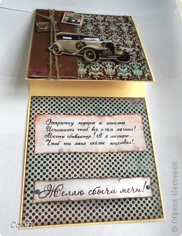 Кардмейкинг  (англ. cardmaking, букв. «изготовление открыток») оказывается - увлекательное занятие ) Бумажечки, ножнички, клей - все как в детстве. Еще в дошкольном возрасте любила таким заниматься, сама не зная как это называется и что можно сотворить ТАКОЕ..    Хочу похвастаться своей новенькой открыточкой для моего любимого: фото 2
