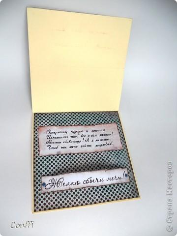 Кардмейкинг  (англ. cardmaking, букв. «изготовление открыток») оказывается - увлекательное занятие ) Бумажечки, ножнички, клей - все как в детстве. Еще в дошкольном возрасте любила таким заниматься, сама не зная как это называется и что можно сотворить ТАКОЕ..    Хочу похвастаться своей новенькой открыточкой для моего любимого: фото 3