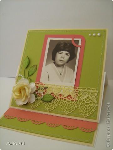 На день рождения мамы сделала я такую открытку-рамочку.  Что самое главное в подарке? Конечно же бантик!))) Бантиком я украсила книгу. Мама очень любит читать. фото 2