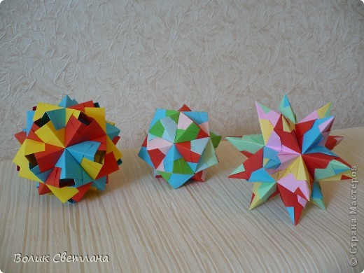 Цветная геометрия. Часть 2 фото 1