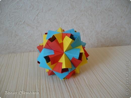 Цветная геометрия. Часть 2 фото 2