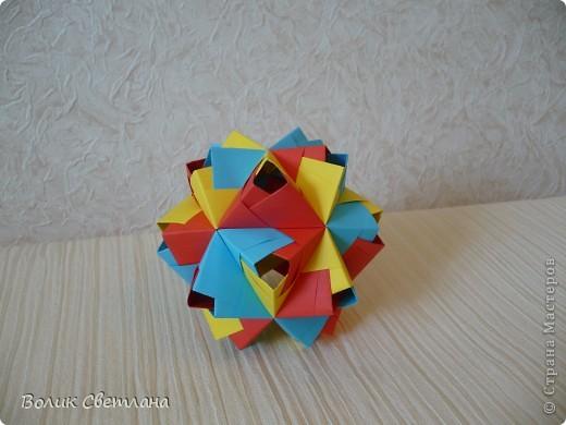 Цветная геометрия. Часть 2 фото 3