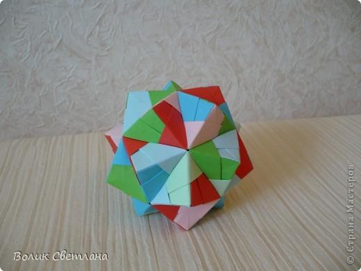 Цветная геометрия. Часть 2 фото 4