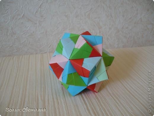 Цветная геометрия. Часть 2 фото 5
