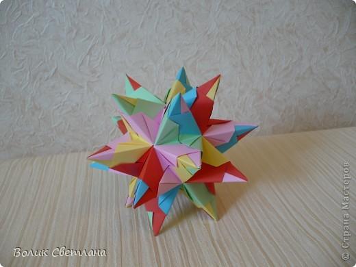 Цветная геометрия. Часть 2 фото 6