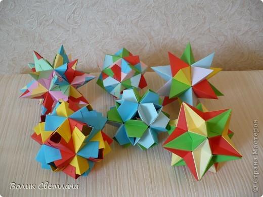 Цветная геометрия. Часть 2 фото 8