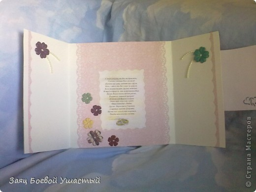 Извеняюсь за качество фото, снято всё на телефон...  а открытка это достанется двоюродной сестре в день свадьбы  фото 3