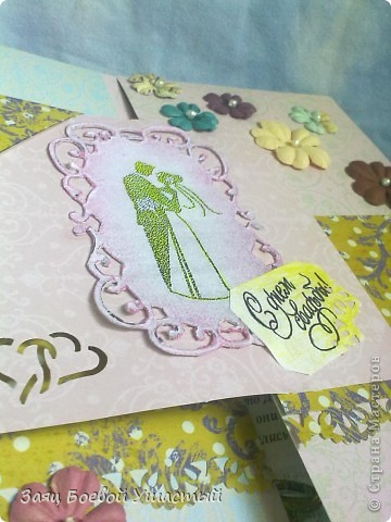 Извеняюсь за качество фото, снято всё на телефон...  а открытка это достанется двоюродной сестре в день свадьбы  фото 2