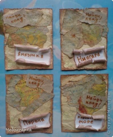 Амазонка для  Nono4ka2001 Ниагара для Аня и Настя Карибское море для Диано44ка Парана для ДЕТСАД КЛАД ДОСТАЛСЯ ДЕТСАД - ОН БЫЛ В ПАРАНЕ!!!
