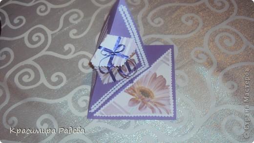 Ето я и моята картичка с подаръкДано да ви хареса. фото 2