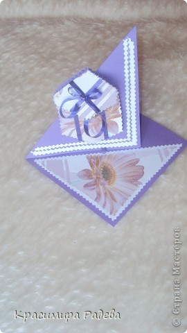 Ето я и моята картичка с подаръкДано да ви хареса. фото 1