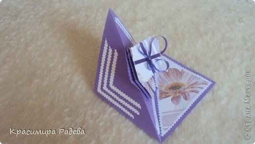 Ето я и моята картичка с подаръкДано да ви хареса. фото 8