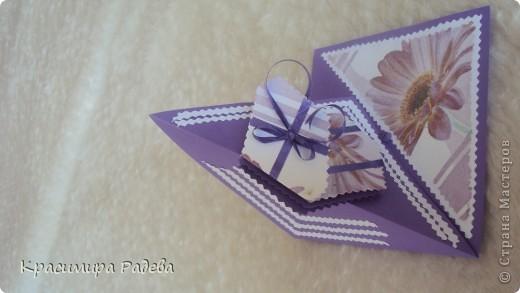Ето я и моята картичка с подаръкДано да ви хареса. фото 7