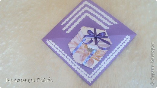 Ето я и моята картичка с подаръкДано да ви хареса. фото 4