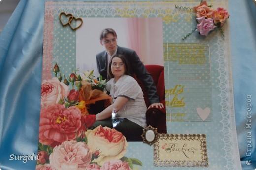 Случилась у нас тут годовщина свадьбы.И как-то у меня вдруг взяла и сделалась  такая вот страничка с нашей свадебной фоткой.. :-) фото 1