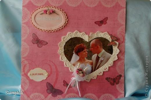 Случилась у нас тут годовщина свадьбы.И как-то у меня вдруг взяла и сделалась  такая вот страничка с нашей свадебной фоткой.. :-) фото 3