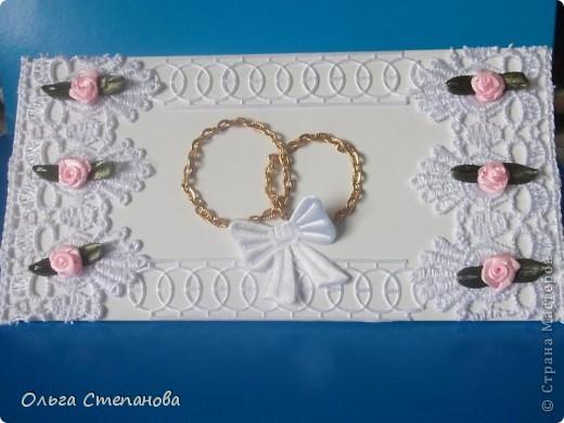 Свадебный ковертик фото 1