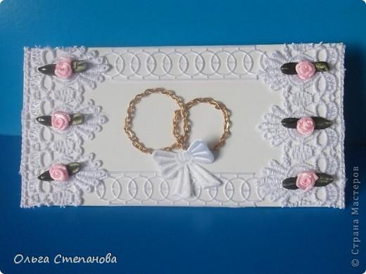 Свадебный ковертик фото 2