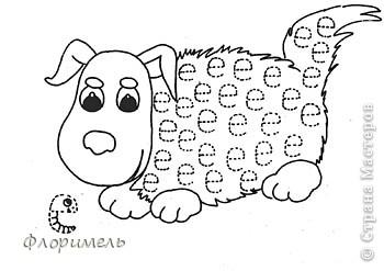 Продолжаю выкладывать рисунки букв. Если заинтересуетесь, то другие картинки смотрите по ссылке http://stranamasterov.ru/user/43706. фото 9