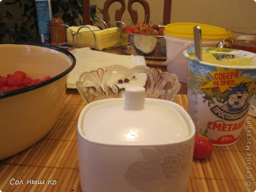 Йогурт МК фото 2