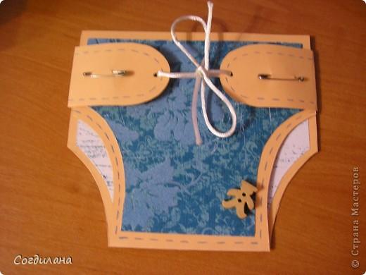 Как и обещала, открытка для мальчика)))Чем оформить внутри пока не решила;) фото 2