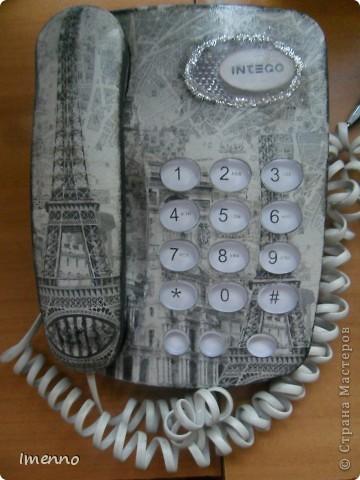 Звонок из Франции.