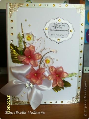 попросили знакомые сделать на свадьбу книгу пожеланий. фото 1