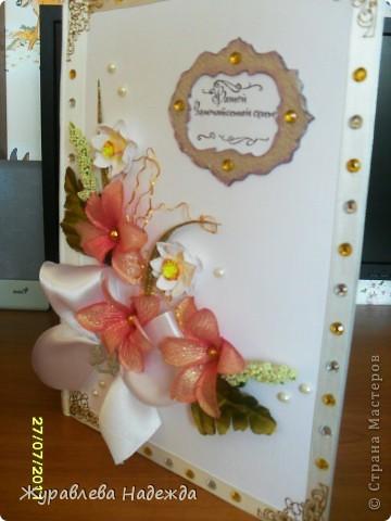 попросили знакомые сделать на свадьбу книгу пожеланий. фото 2