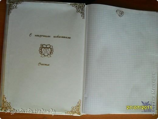 попросили знакомые сделать на свадьбу книгу пожеланий. фото 3