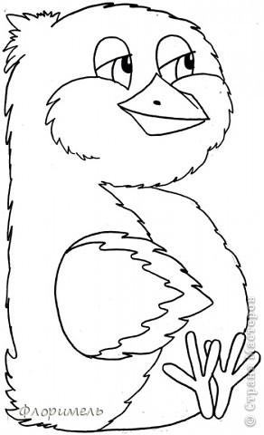 Продолжаю выкладывать рисунки букв. Если заинтересуетесь, то другие картинки смотрите по ссылке http://stranamasterov.ru/user/43706. фото 13