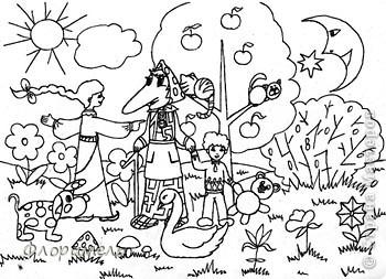 Игра конкурс Раннее развитие Рисование и живопись Поиск ЦИФР обучающие рисунки для дошколят  Бумага фото 12