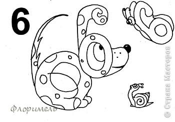 Игра конкурс Раннее развитие Рисование и живопись Поиск ЦИФР обучающие рисунки для дошколят  Бумага фото 6